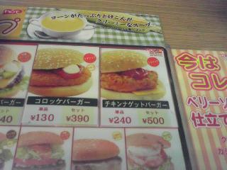 fc_menu.jpg